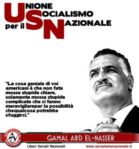 gamal abd EL NASSER