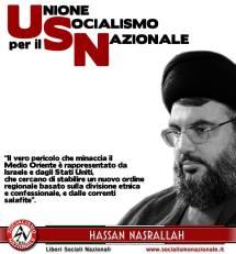 nasrallah