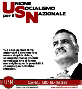 gamal-abd-el-nasser2